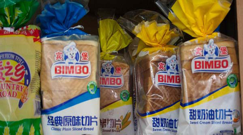 bimbo in china Many translated example sentences containing bimbo – chinese-english  dictionary and search engine for chinese translations.